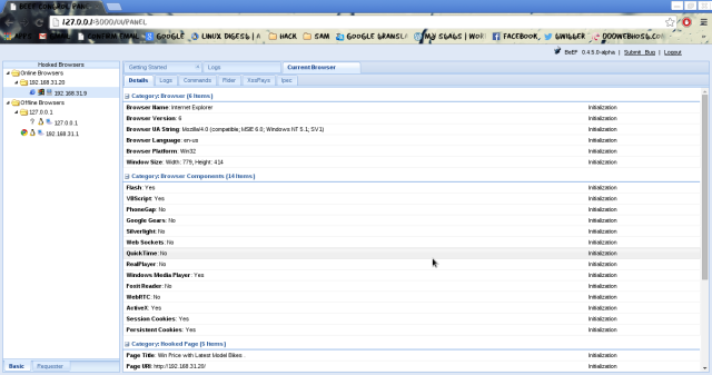 Screenshot from 2014-07-09 20:54:44